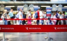 Авиакомпания «Россия» сократит число рейсов из Москвы