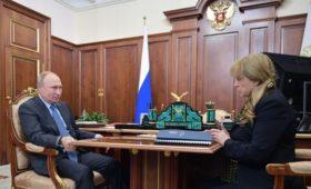 Путин одобрил работу ЦИК во время выборов 2019 года