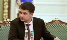 Спикер Рады назвал «красные линии» для закона об особом статусе Донбасса