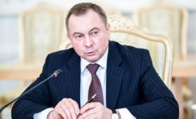 Минск назвал условие для отказа от Союзного государства с Россией