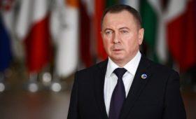 Макей— РБК: «Нет смысла подозревать Белоруссию в попытках уйти на Запад»
