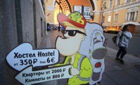 Хостелы в жилых домах вопреки запрету оказались доступны для бронирования