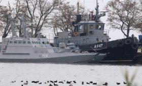 В офисе Зеленского изъяли документы о походе кораблей в Керченский пролив