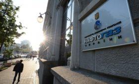 «Нафтогаз» назвал бессмысленным продление контракта на транзит газа
