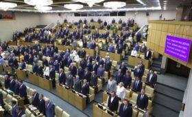 Депутаты Госдумы в течение года почти не голосовали «против»