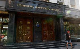 Генпрокурор Украины заявил об увольнении ведущего дело Burisma прокурора