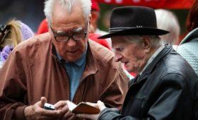 Власти поставили цель привлечь ₽1 трлн от россиян на добровольную пенсию