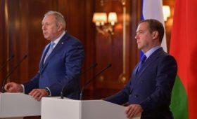 Москва и Минск не смогли согласовать треть карт по углублению интеграции