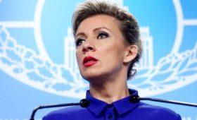 Захарова сообщила о запрете Эстонии на пролет российского вице-премьера