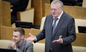 Власти предложили увеличить субсидии институту Жириновского почти в 6 раз