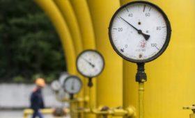 В «Нафтогазе Украины» ответили на условия Миллера цитатой из Булгакова