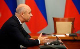 Силуанов допустил инвестиции из ФНБ в небольшие региональные проекты