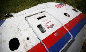 Следователи опубликовали записи «перехваченных» переговоров по делу MH17