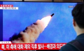 КНДР подтвердила испытания ракетной установки