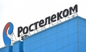 Правительство согласовало сделку по консолидации «Ростелекомом» Tele2