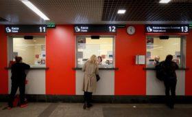 Фонд Варданяна продал долю в дистрибьюторе билетов РЖД