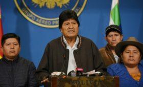 Президент Боливии Эво Моралес подал в отставку. Главное