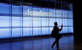 Эксперты Стэнфорда заявили о провале операции ГРУ в Facebook