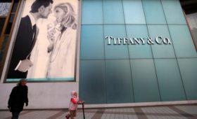 Французская LVMH купит американскую Tiffany за $16,2 млрд