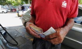 Власти Венесуэлы предложили поставщикам оплачивать их услуги в юанях