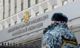 Путин уволил более десяти генералов СКР, МВД и МЧС