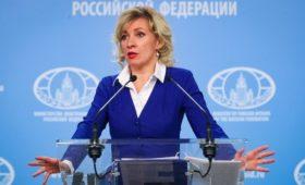 МИД назвал провокацией публикации о вербовщике из ГРУ в Сербии