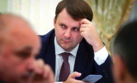 Минэк отказался от притязаний на координацию совокупного спроса