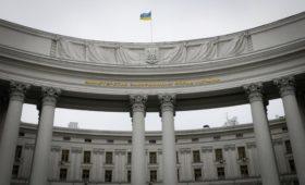 МИД Украины потребовал от России оправданий по делу в суде ООН