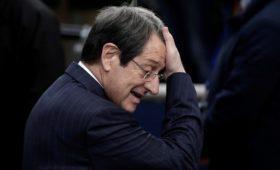Президент Кипра пообещал изъять «некоторые золотые паспорта»