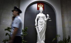 СМИ узнали о планах ВС оставить срок давности по налоговым преступлениям