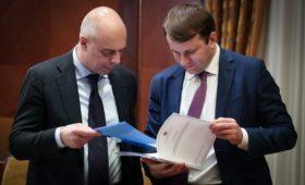 В правительстве создадут новый орган управления структурными реформами