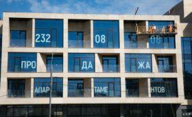 Расходы на покупку дорогих квартир в Москве за год превысят 80 млрд руб.