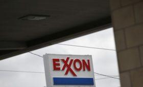 СМИ узнали о планах Exxon распродать активы на $25 млрд