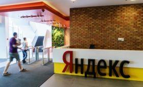 Сбербанк допустил продажу «золотой акции» «Яндекса» за €1