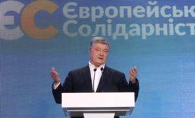 Партия Порошенко назвала обвинения в захвате власти «российским заказом»