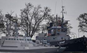 Помощник Зеленского заявил о завершении получения кораблей от России