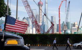 NYT сообщила о готовности США и Китая отменить ряд пошлин