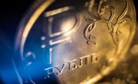 Топ-10 богатейших компаний России накопили ₽3,4 трлн