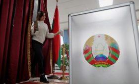 Евросоюз заявил об упущенной Минском возможности на выборах в парламент