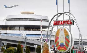Евросоюз согласился упростить визовый режим с Белоруссией