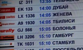 «Ведомости» назвали потери авиакомпаний из-за запрета на полеты в Грузию