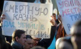 В России выросло число желающих вернуть смертную казнь