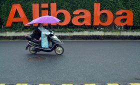Акции Alibaba подорожали на 6,6% после завершения крупнейшего IPO года