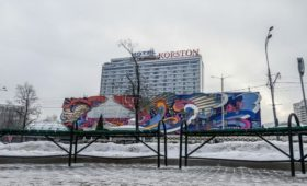 «Яндекс» в 1,7 раза снизил стоимость недвижимости для экономии на налогах