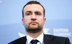 Андрей Патрушев возглавил Центр «Арктические инициативы»