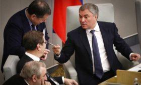 Госдума перераспределила 1% бюджета страны