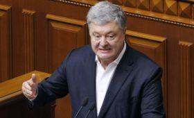 Порошенко предложил в Париже забрать из рук Путина «кнут для Украины»