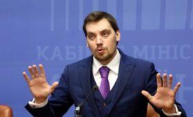 Украинцам пообещали снизить цены на отопление после соглашения с Россией