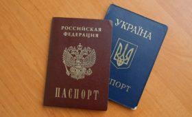 Власти Украины решили ввести двойное гражданство