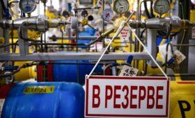 Эксперты оценили риски клиентов «Газпрома» в Европе из-за спора с Киевом